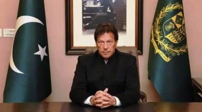 مچھ واقعہ: وزیراعظم عمران خان نے کوئٹہ جانے کا اعلان کر دیا