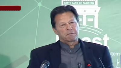 ''راست'' نظام کا اجرا ڈیجیٹل پاکستان کی جانب بہت بڑا قدم ہے، وزیراعظم