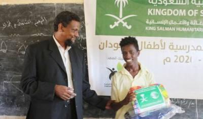 کنگ سلمان امدادی مرکز کی جانب سے سوڈان میں 21 ٹن راشن تقسیم