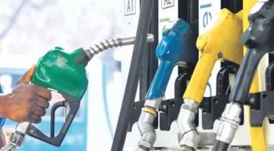 سال نو کے پہلے ہی ماہ میں پیٹرولیم مصنوعات کی قیمتوں میں دوسری دفعہ اضافہ