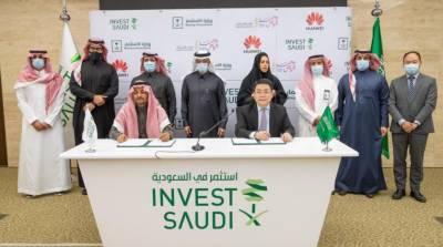سعودی عرب میں ہواوے کے سب سے بڑے سٹور کا افتتاح