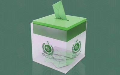 سندھ اسمبلی، عمر کوٹ میں ضمنی انتخاب، پولنگ جاری