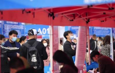چین، 2020 میں سروے شدہ شہری بے روزگاری کی شرح ہدف کے اندر رہی