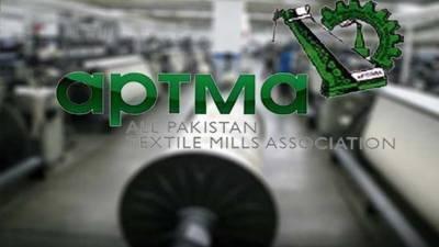 چیئرمین آل پاکستان ٹیکسٹائل ملز ایسوسی ایشن (اپٹما) عادل بشیر نے ایکسپورٹ کے شعبوں کو بلا تعطل گیس سپلائی پر شکریہ ادا کیا ہے