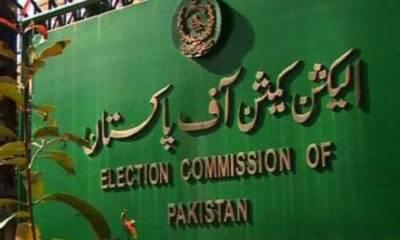 پی ٹی آئی فارن فنڈنگ کیس:الیکشن کمیشن نے فیصلے میں تاخیرکی وجوہات بتا دیں