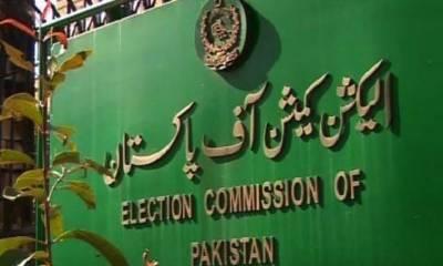پی ٹی آئی فنڈنگ کیس:درخواستگزار اور اسکروٹنی کمیٹی کے درمیان ڈیڈلاک