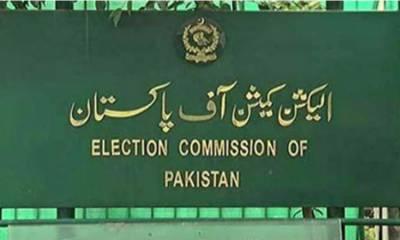 پی ٹی آئی پارٹی فنڈنگ کیس، الیکشن کمیشن نے وضاحت جاری کر دی