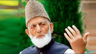 بھارت بھر میں کشمیری ریاستی نفرت انگیز مہم کا شکار ہیں۔ سید علی گیلانی