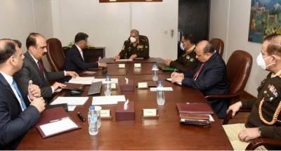 آرمی چیف جنرل قمرجاوید باجوہ کا آئی ایس آئی ہیڈکوارٹرزکا دورہ، قومی سلامتی کیلئے آئی ایس آئی کی کاوشوں کو سراہا،پیشہ ورانہ تیاریوں پر اعتماد کا اظہار