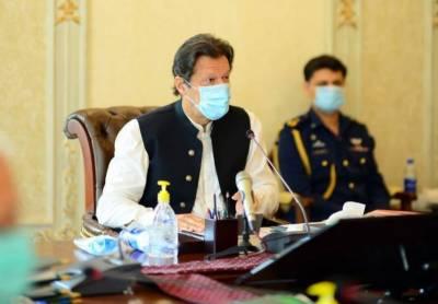 وزیراعظم نے اشیائے ضروریہ کی قیمتوں اور مہنگائی پر اہم اجلاس طلب کرلیا