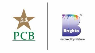 برائیٹو پینٹس ، پاکستان - جنوبی افریقہ ٹیسٹ سیریز کا ٹائٹل سپانسر بن گیا