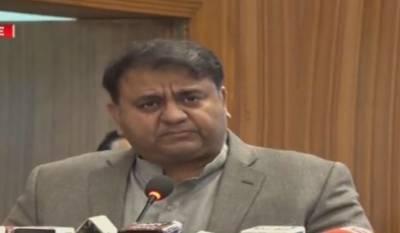 وزیراعظم عوام کے پیسے کسی کو معاف نہیں کرسکتے: فواد چوہدری