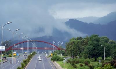 آئندہ 24گھنٹوں کے دوران ملک میں مطلع ابرآلود ، بارش اور پہاڑوں پربرفباری کا امکان ہے،محکمہ موسمیات