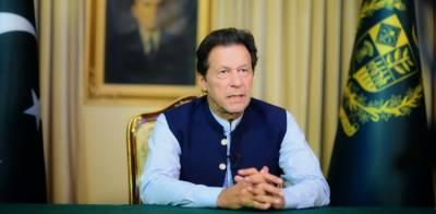 شوکت خانم اسپتال کراچی پاکستان کا سب سے بڑا اور جدیداسپتال ہوگا، وزیراعظم