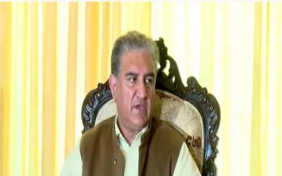 تحریک عدم اعتماد کو شکست دیں گے، بلاول وزیراعظم کوسلیکٹڈ کہنا بند کر دیں: شاہ محمود