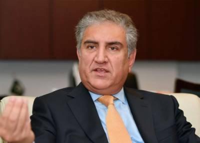 تحریک عدم اعتماد کا پارلیمانی مقابلہ کرکے شکست دیں گے، شاہ محمود قریشی