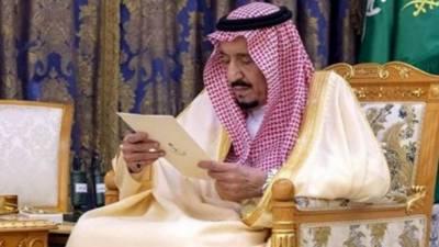 سعودی فرمانروا شاہ سلمان نے اہم فرامین جاری کردئیے