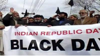 کشمیری کل بھارت کا یوم جمہوریہ یوم سیاہ کے طورپر منائیںگے