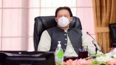 مشترکہ مفادات کونسل کا اجلاس پر سوں ( بدھ کو) طلب, اجلاس وزیراعظم عمران خان کی زیرصدارت ہوگا ، چاروں صوبوں کے وزرا ئے اعلیٰ شریک ہونگے