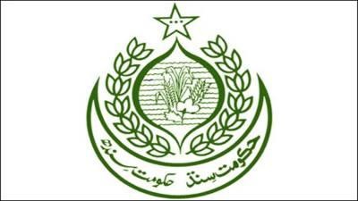 سینیٹ الیکشنز کیس 'سندھ حکومت کی صدارتی ریفرنس کی مخالفت
