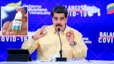 وینزویلا کے صدر نے کرونا کے قاتل قطرے پیش کر کے دنیا کو حیران کر ڈالا