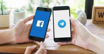 فیس بک کے 50 کروڑ صارفین کا ڈیٹا ٹیلی گرام پر فروخت
