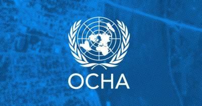 جنوبی سوڈانی 8.3ملین باشندوں کوفوری امداد کی ضرورت ہے،اقوام متحدہ