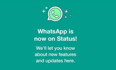 واٹس ایپ پر واٹس ایپ کا اسٹیٹس