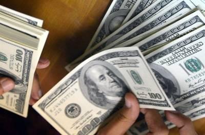 بے رحم امریکیوں نے عالمی وبا میں بھی مزید 1,100 ارب ڈالر کمالئے