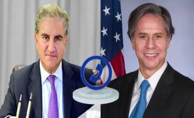 شاہ محمود کا امریکی وزیر خارجہ کو فون، ڈینئل پرل کیس پر گفتگو