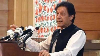 عمران خان یوم یک جہتی کشمیر کے موقع پر کوٹلی میں جلسے سے خطاب کریں گے