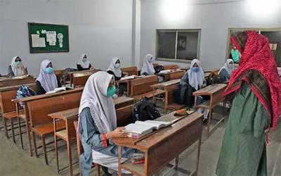 ملک بھر میں 67 روز بعد پرائمری، مڈل سکول اور یونیورسٹیاں کھل گئیں