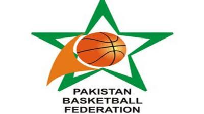 پاکستان باسکٹ بال فیڈریشن نے کشمیر ڈے کے حوالے سے لاہور کالج ویمن یونیورسٹی میں منعقد ہونے والے باسکٹ بال ٹورنامنٹ سے لا تعلقی کا اظہار کر دیا
