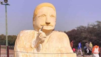 وزیراعلی پنجاب کا نوٹس، لاہور کے گلشن اقبال پارک میں علامہ اقبال کے مجسمے کو ہٹانے کا فیصلہ