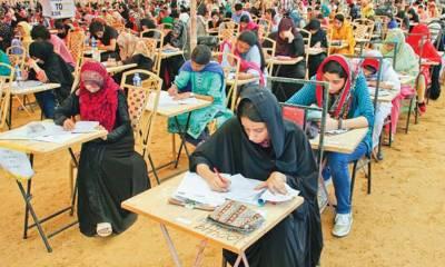 پنجاب، میڈیکل کالجوں میں ایم بی بی ایس کے امتحانات شروع