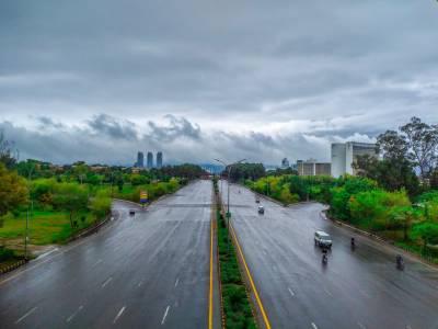اسلام آباد میں بارش جبکہ پہاڑوں پر مزید برف باری کا امکان ہے، محکمہ موسمیات