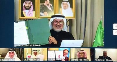 کنگ سلمان امدادی مرکز اور اسلامی ترقیاتی بینک کے امدادی فنڈ بارے یاد داشت پر دستخط