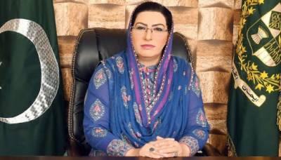 کشمیر کی آزادی تک پاکستان ہر قسم کی سیاسی و سفارتی حمایت جاری رکھے گا،فردوس عاشق اعوان