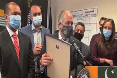 نیویارک: ریاستی اسمبلی میں 5 فروری کو کشمیر ڈے قرار دینے کی قرارداد منظور