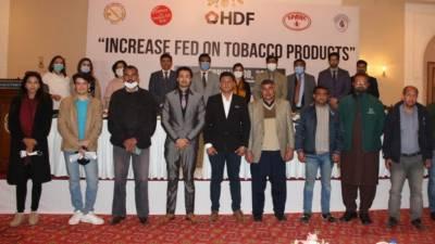 ملک میں تمباکو نوشی کے خلاف سرگرم تنظیموں نے تمباکو کی مصنوعات پر فیڈرل ایکسائز ڈیوٹی میں اضافے کا مطالبہ کر دیا