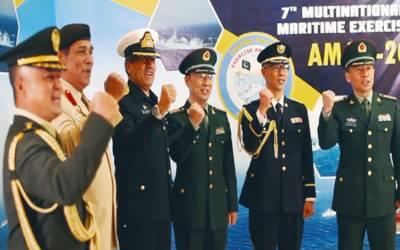 پاک بحریہ نے کثیرالملکی بحری مشق امن 21 کے خصوصی نغمے کا پرومو جاری کر دیا