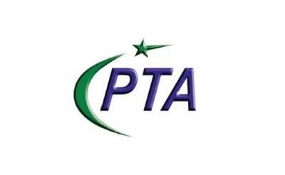 ٹوئٹر انتظامیہ پاکستانی صارفین سے متعلق متعصبانہ رویے پر غور کرے:پی ٹی اے