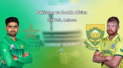 پہلا ٹی ٹوئنٹی: پاکستان اور جنوبی افریقہ آج قذافی اسٹیڈیم میں مدمقابل ہونگے