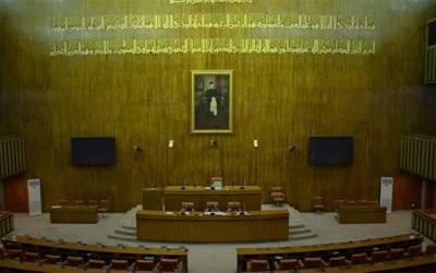 سینیٹ انتخابات 3 مارچ کو ہوں گے، الیکشن کمیشن نے شیڈول جاری کر دیا