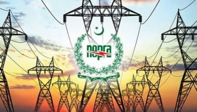 بجلی1.95 روپے مہنگی کرنے کی درخواست منظور