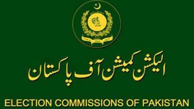 الیکشن کمیشن نے سینیٹ انتخابات کیلیے شیڈول میں تبدیلی اور وقت بڑھانے سے معذرت کر لی