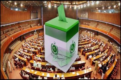 سینیٹ انتخابات کے لئے کاغذات نامزدگی جمع کرانے کا آج آخری روز