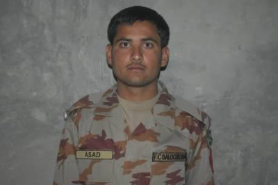 بلوچستان: دہشت گردوں کا ایف سی پوسٹ پر حملہ، سپاہی اسد مہدی شہید