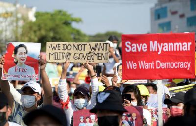 میانمار میں فوجی بغاوت کے خلاف مظاہرے، سوچی پر دوسرا الزام بھی عائد