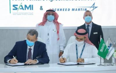 سعودی عرب کی فوجی صنعت کا لاک ہیڈ مارٹن سے دفاعی صلاحیت میں اضافے کے لیے سمجھوتا
